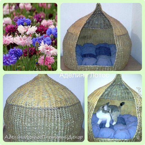 Домик для кошки газетное плетение
