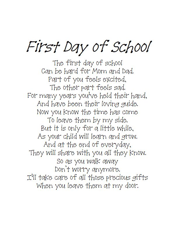Back To School Quotes And Sayings 5 Quote