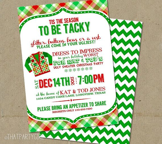 ugly sweater holiday party invitations invites diy by thatpartygirl - Ugly Christmas Sweater Invitations