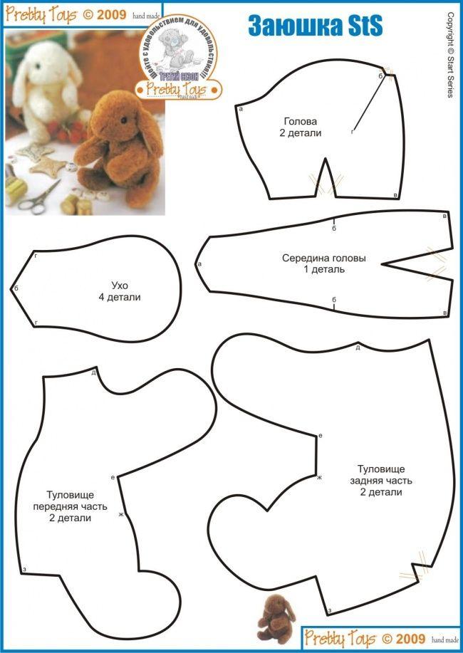 Кролики своими руками из ткани выкройки 57
