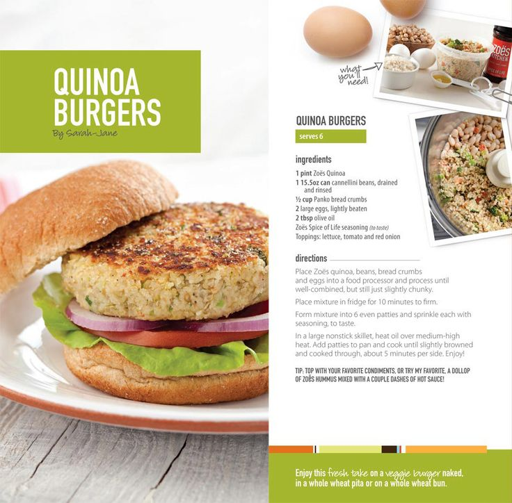 new spin on a veggie burger! Our make-at-home Quinoa Burgers are a ...