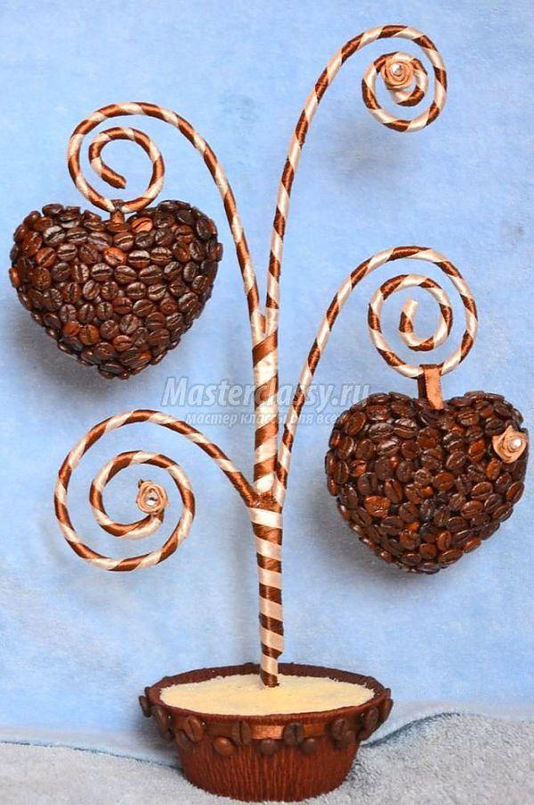 Поделки из зерен кофейное дерево своими руками