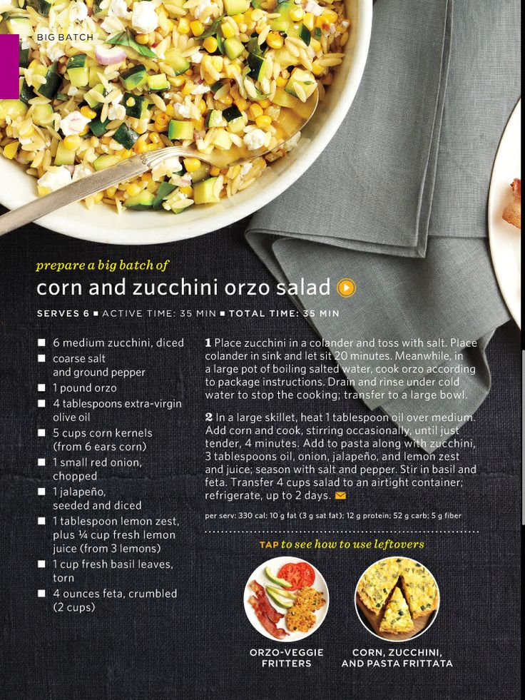 Corn and zucchini orzo salad | Healthy Eats | Pinterest