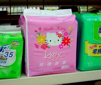 Hello Kitty sanitary pads by Kotex