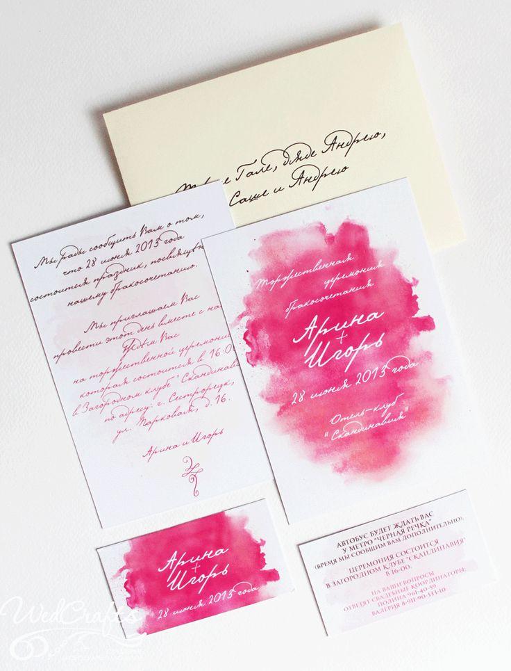 Свадебные приглашения с надписями