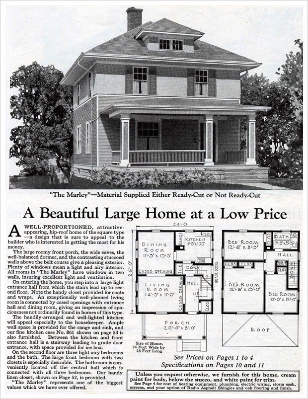 Marley 1925 Foursquare House Plans Pinterest