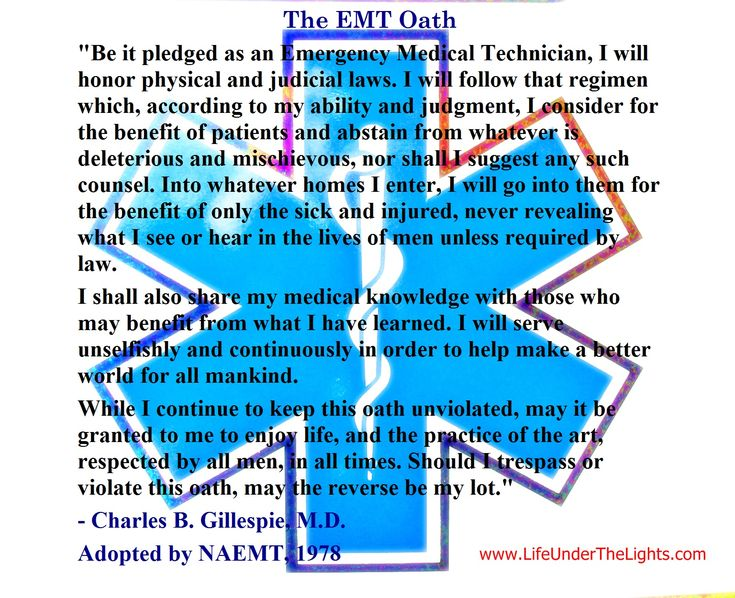 EMT Oath | Back to school | Pinterest