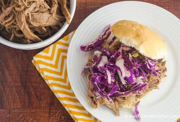 Slow Cooker Shredded Korean Pork - perfect for sandwiches, tacos, and ...