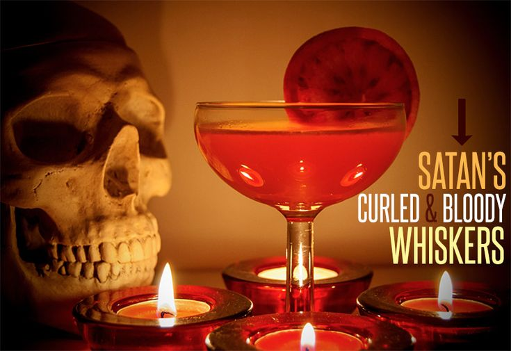 Satan's Whiskers Cocktail Recipe | Drank | Pinterest