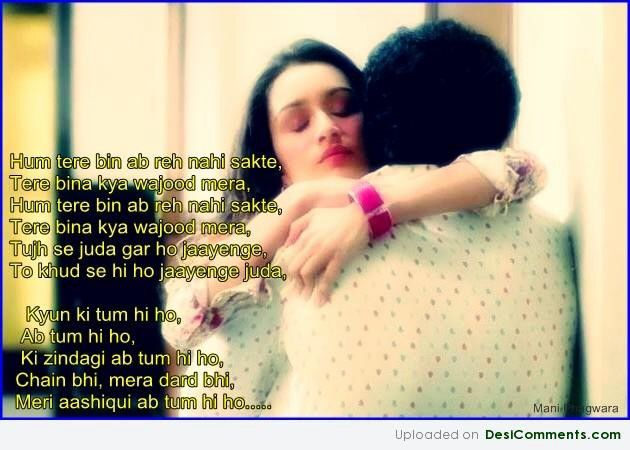 aashiqui 2 Quotes