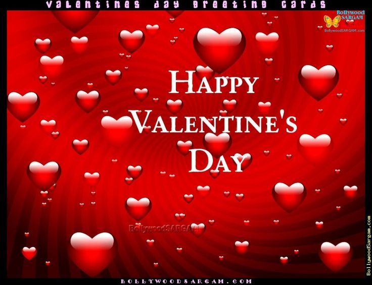 valentine's day greeting card messages