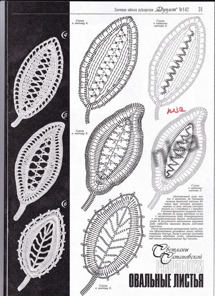 crochet leafs