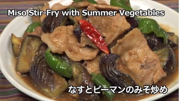 Miso Stir-Fry With Summer Vegetables - Foodista.com | Favorite Recipes ...