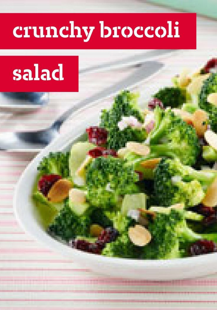 Crunchy Broccoli Salad – A combination of MIRACLE WHIP, vinegar and ...