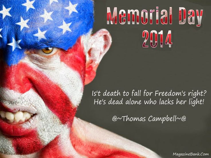 memorial day message ronald reagan
