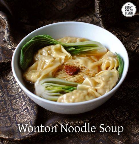 Wonton Noodle Soup | Yum Yum Soup | Pinterest