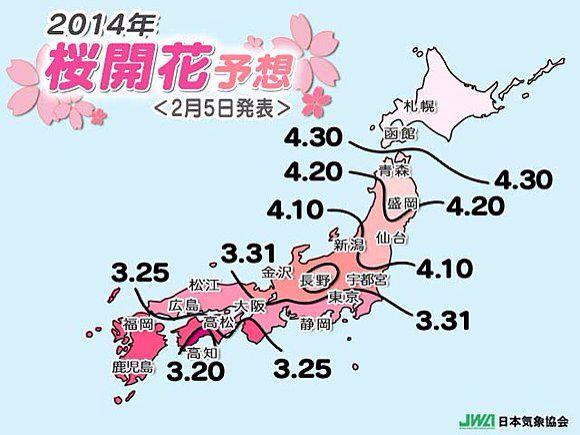 Forecast blooming cherry blossom 2014 | Japan | Pinterest