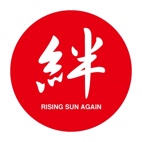 U Arrive In The Rising Sun RISING SUN AGAIN