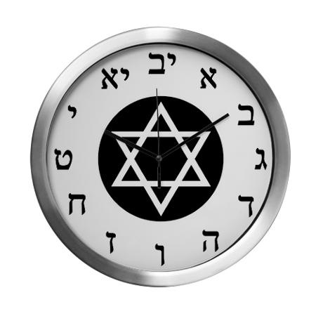 Hebrew Wall Clock | For the Home