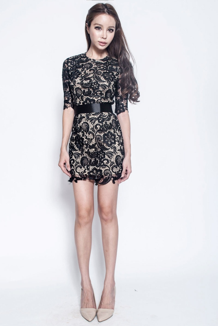 Galerry lace dress for work