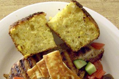 Sweet Corn & Rosemary Polenta Bread | Food Glorious Food | Pinterest