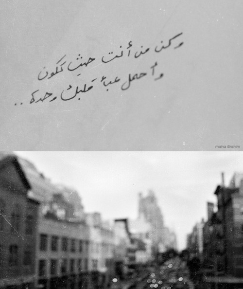 نحن دائماآ ..نتيجة ما فقدناه ..♔.. - صفحة 30 9661296b31e04869a5acdd60232e87fc