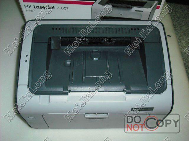 Laser printer used for LJ 2015: pinterest.com/pin/482448178805520534