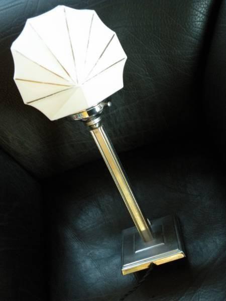 Art Deco Tisch Kaufen : Seltene alte ART DECO Tisch Lampe in Bätterkinden kaufen bei ricardo ...