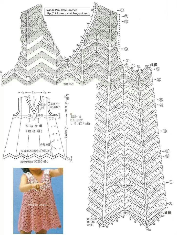 Схемы вязания крючком для девочки 54