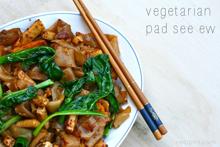 Vegetarian Pad See Ew | Recipes - Entrees | Pinterest