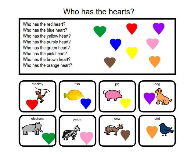 valentine's day quiz questions free