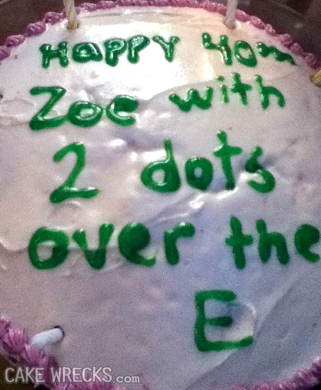 Cake Decorating Gone Wrong : Pin by Tracy Greco on Cakes Gone Wrong! (AKA Cake Wrecks ...