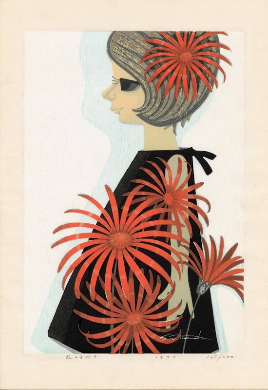 Pin by Raquel MC on JAPAN: modern art, illustration...   Pinterest