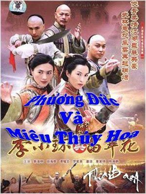 Phim Song Yến Kiêu Hùng