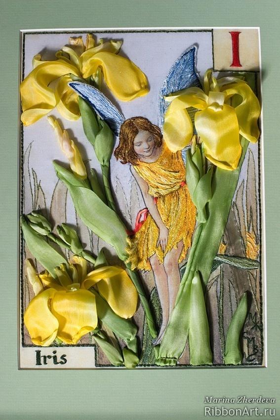 I ❤ ribbonwork . . . The Iris Fairy, Marina Zherdev
