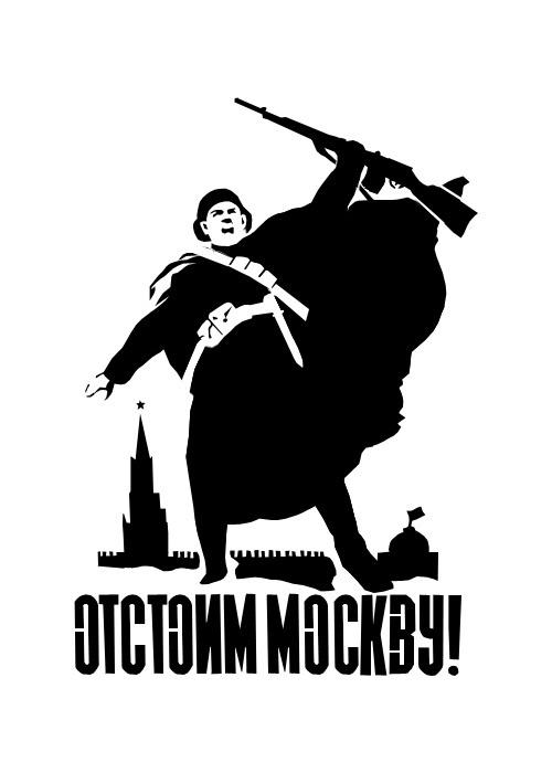 Russian | Stencil Templates | Pinterest