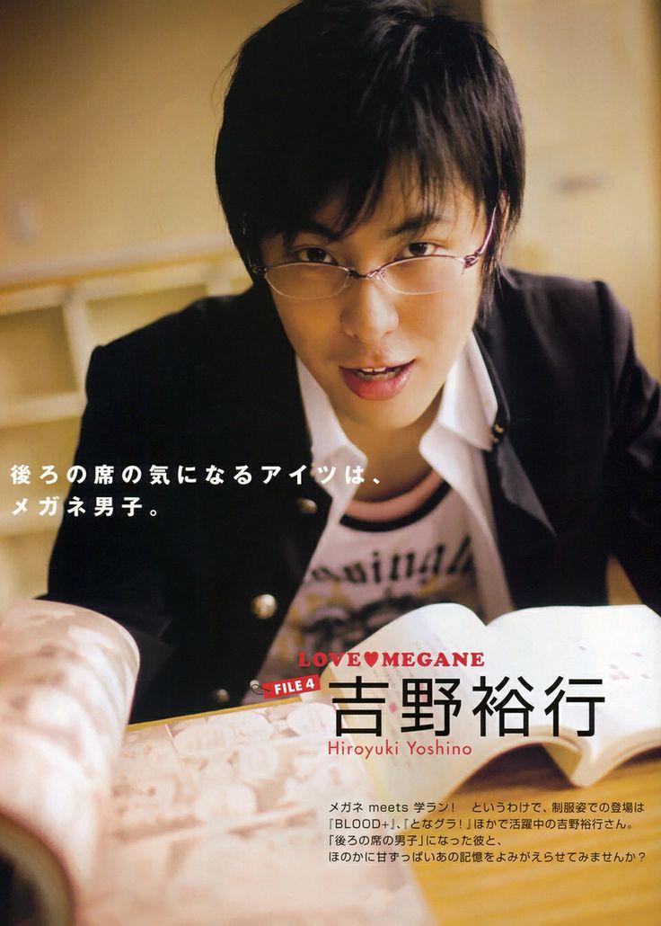 吉野裕行の画像 p1_18