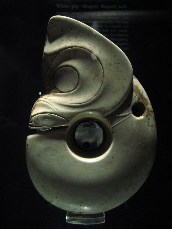 Frying pan (NAMA 4974) - Wikipedia