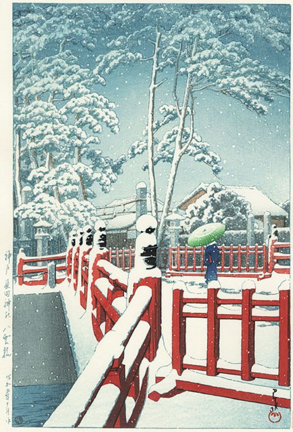 Snow at yagumo bridge, nagata shrine, kobe by hasui (1934)