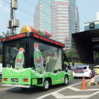 Hits on wheels with nugreentea. Makes you new! (event) (cars)