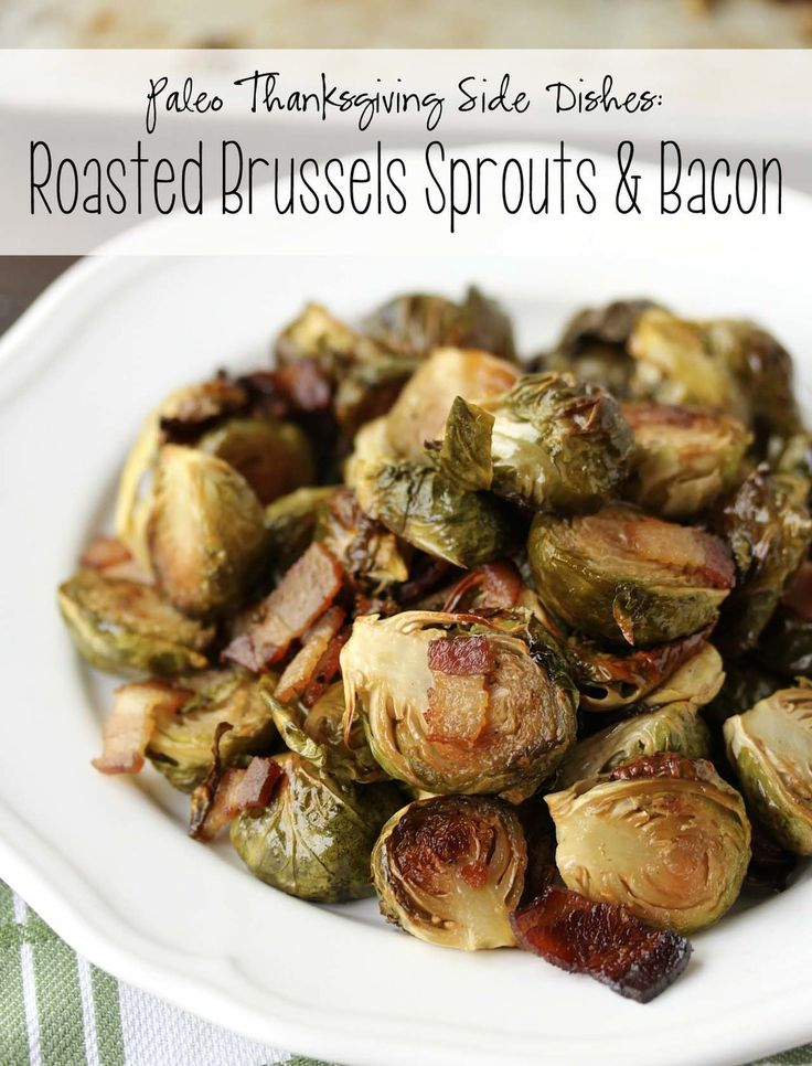 brussels sprouts with bacon with roasted chestnuts bacon with roasted ...