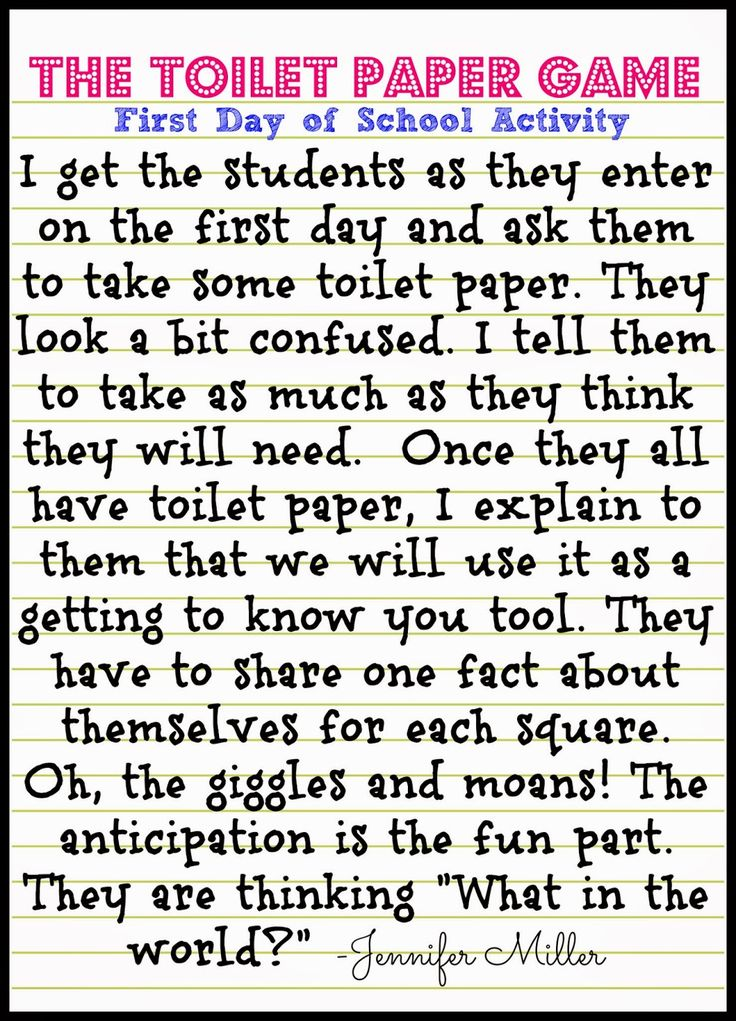 First Day of School Activities for Big Kids- The Toilet Paper Game