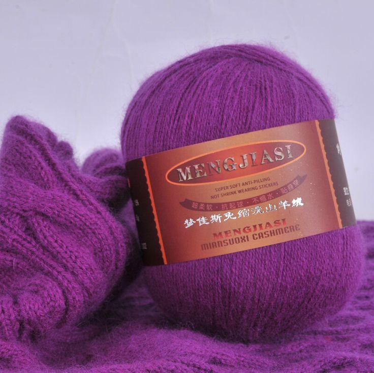 Пряжа для вязания с кашемиром 234