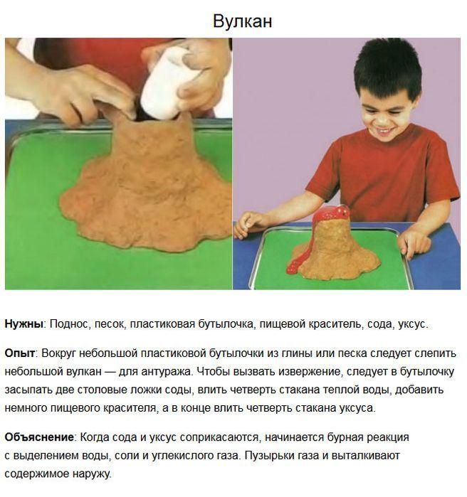 Сделать опыты в домашних условиях для детей 520