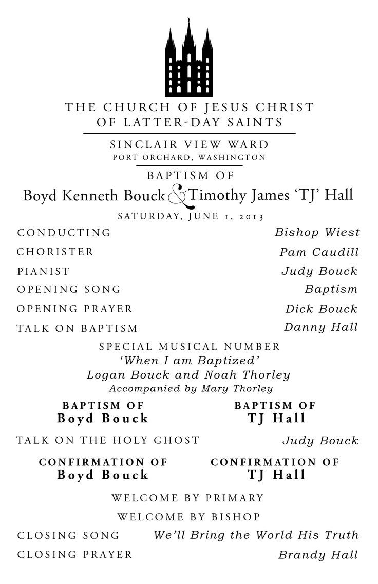 B&w baptism program
