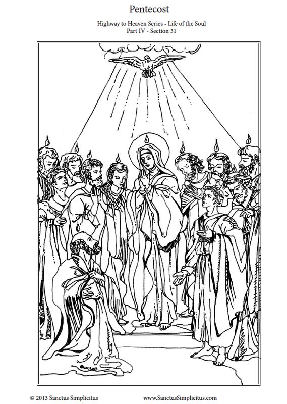 first pentecost in the bible