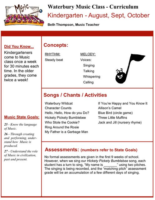 Lesson Plan Music  Blank Calendars
