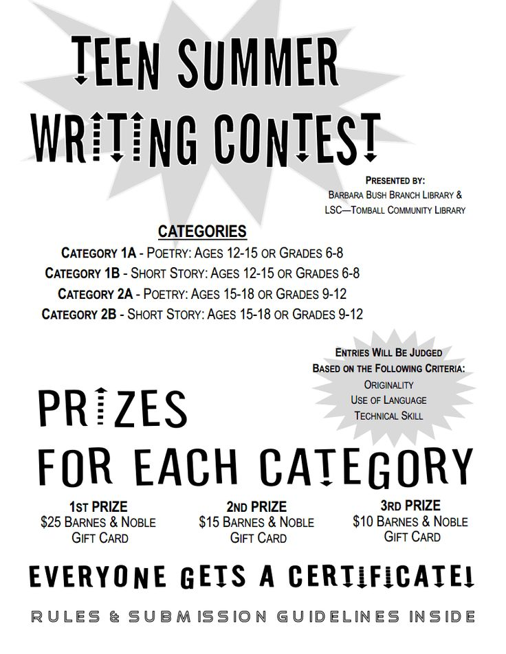 essay contests for teenagers 2012
