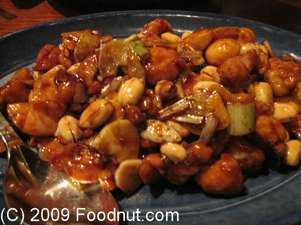 gong bao chicken, China | Authentic food | Pinterest