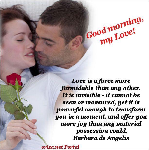 Good loving oriza net portal – good morning my love